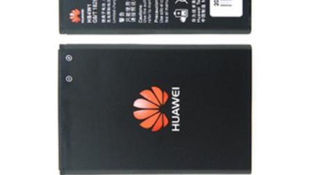 华为电池logo是如何制作的? 奥秘全在此设备上!