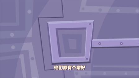 螺丝钉第三季 第31集 平底锅