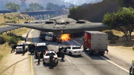 模拟飞行-美国B2轰炸机强制起飞后,迫降公路上