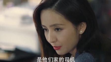 《完美关系》卫哲想要孩子?江达琳感到很意外