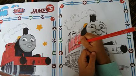 儿童简笔画-超级涂色书026-托马斯和他的朋友们-詹姆士 亲子早教 儿童绘画启蒙 绘画基础 认识颜色