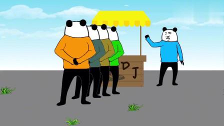 【沙雕动画】当代青年收入与支出现状
