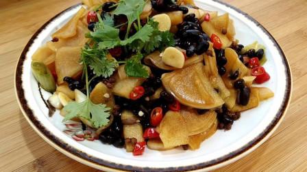 白萝卜最好吃的做法,加1碗黑豆,不炒也不炖,装盘比红烧肉还香