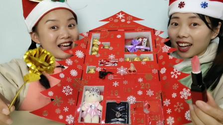 闺蜜恶作剧:拆圣诞礼盒洞洞乐,有惊恐有惊喜,有真有假真整蛊