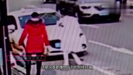 """大爷""""百米冲刺""""撞向豪车,女司机下车一个动作,当场认怂"""