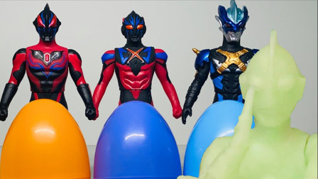 奥特曼玩具游戏大全:黑暗捷德泰迦艾克斯奥特曼带来神秘玩具蛋!
