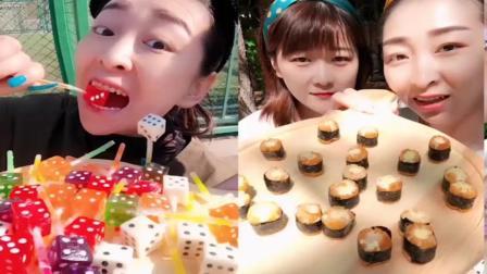 小姐姐直播吃:彩色糖果、小蛋糕,各种口味任意选,是我向往的生活