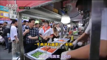 """韩综:韩国明星来到哈尔滨,吃了哈尔滨必吃小吃""""烤冷面""""!"""
