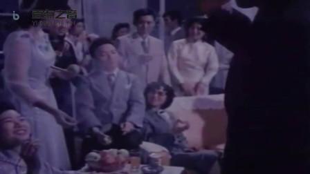1980老电影《雾都茫茫》原声插曲:《笑迎大地春光秀》经典之声