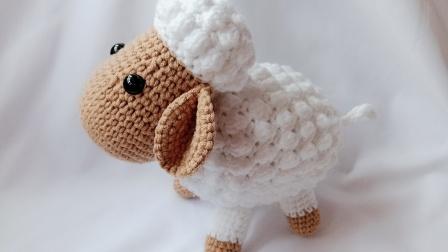 【婷婷编织】第129集上  绵羊玩偶的编织教程