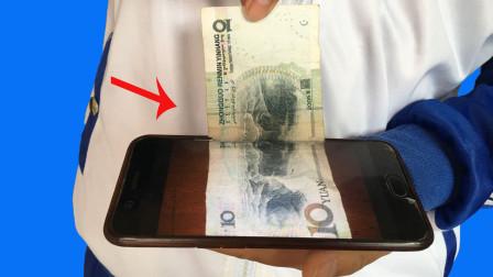 为什么手轻轻一盖,钞票直接钻进手机?特简单,随时随地都能表演