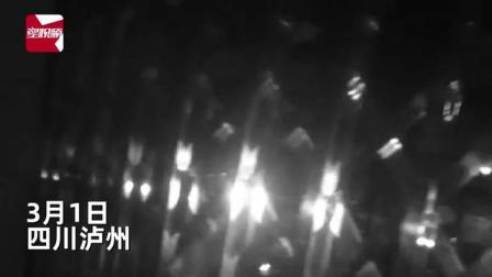 3月1日,四川泸州江阳区龙透关接群众,酒城乐园生活广场某店内有人员聚集。赶往店内发现,包间内10余人正围坐在一起玩狼人,其中多人未戴口罩。...