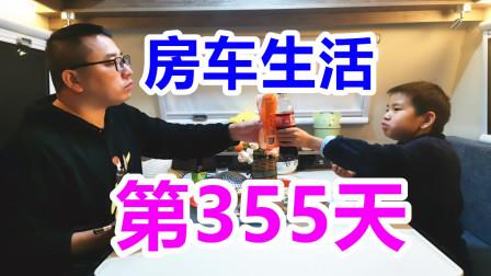 常年住房车第355天,儿子来了没啥吃,父子动手包饺子