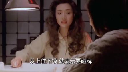 千王:雀霸不愧是雀霸,这洗牌技术厉害了,事先就控制好了八张牌