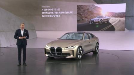 BMW i4发布,宝马日内瓦车展现场实录