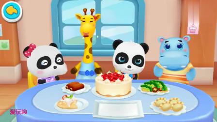 宝宝巴士游戏,幼儿园竟然还有小点心,蛋糕都让奇奇一个人吃了