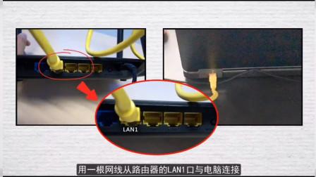 路由器设置之当光猫处于路由模式时,正确的设置方法!