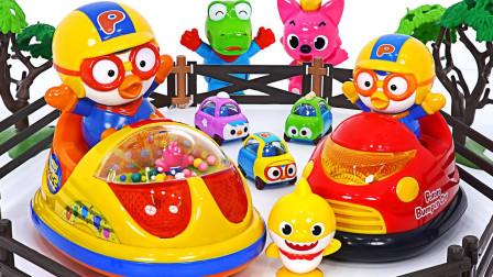 小企鹅啵乐乐:太兴奋了!啵乐乐跟好朋友到游乐园玩什么?