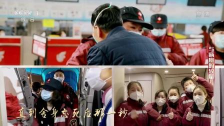 抗击疫情主题歌曲MV-白衣 长城
