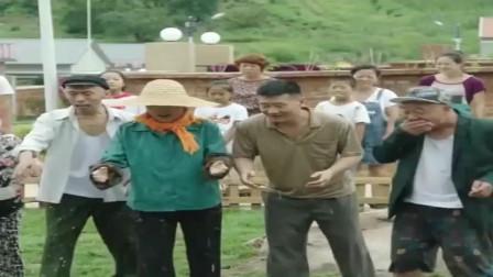 刘能谢广坤日常小打闹,真是老顽童了