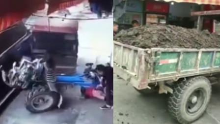 广东揭阳一小孩遭拖拉机碾压身亡 监控视频曝光