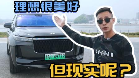 袁启聪试驾理想ONE,最懂我们中国车主的汽车?