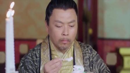 调皮王妃:穿越女在古代做现代蛋糕祝寿,皇帝一吃,眼睛都瞪大了