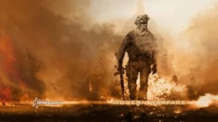 使命召唤6: 现代战争2:赤色黎明