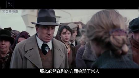 意大利人拍摄的英文电影,却成豆瓣排行12名佳作