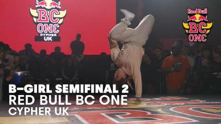 B-Girl Angel vs. B-Girl Vanessa | Semifinal 2 | Red Bull BC One Cypher UK 2020