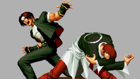 拳皇96:全人物形态超必杀