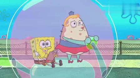 泡芙老师考泡泡船的驾照,这一次海绵宝宝成了她的驾驶老师