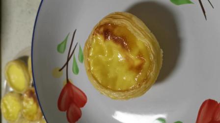 煮夫自制蛋挞,一个只需一元,味道和外边卖的蛋挞一样。