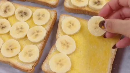 巨简单!巨好吃的香蕉奶酪烤吐司,不做必后悔!