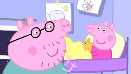 小猪佩奇:猪爸爸的露营车非常厉害,还可以在河里行驶
