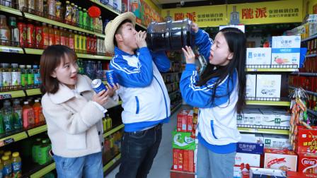 学生超市买可乐,连续2天中再来一瓶,第3天却被老板坑