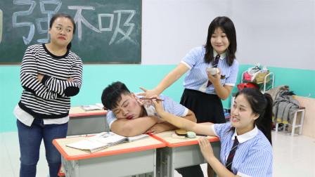 女同学偷用老师的化妆品,趁男同学睡觉给他化妆,老师反应太逗了
