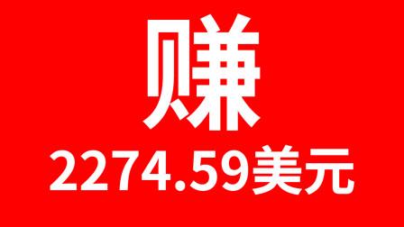3月4日:美联储降息后,美股又大跌,我却赚了钱