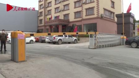 贺州市平桂区掀起复产复工潮