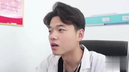 单身美女去打针,没想碰见一个近视男医生,以为神经病 结局笑到停不下