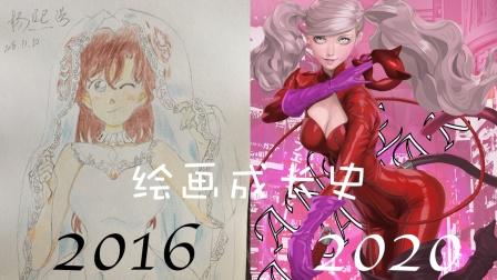 30岁以后的绘画成长史