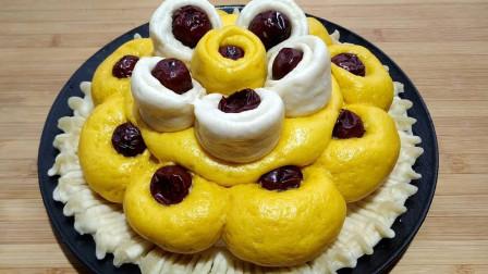 两碗面粉一块南瓜,教你在家做双色枣花馒头,美味营养,暄软香甜