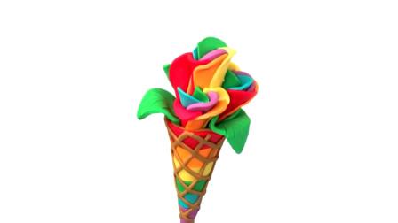 哇!好棒的小花冰淇淋,一起看看是如何制作的吧!