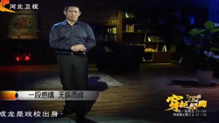 李连杰:一夜成名让成龙内心发生了变化,邓丽君为何要选择与他分手!