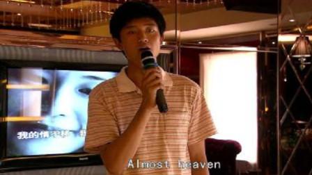 富二代看不起农村小伙,故意让他上台唱歌出丑,不料下一秒被打脸
