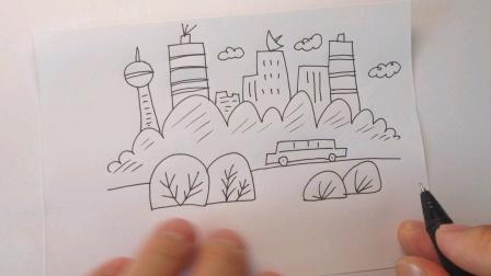 风景建筑简笔画:城市风光