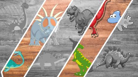 恐龙蛋 帮助戟龙翼龙等8种恐龙涂上颜色