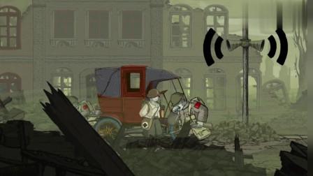 勇敢的心16:敌军使用毒气攻击?要破解这个机关才能救他们!