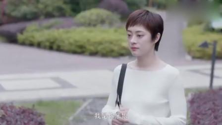 安家精彩片段:这孩子的功课让妈妈都快崩溃了!