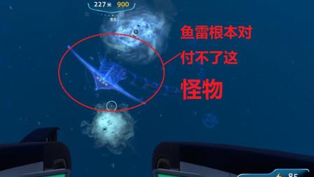 深海迷航37:我冲过裂空者的层层拦截,又碰上一条蓝色巨龙